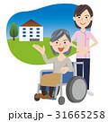 人物 車いす 高齢者のイラスト 31665258
