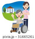 人物 介護 高齢者のイラスト 31665261