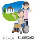 人物 車いす 介護のイラスト 31665262