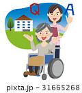 人物 介護 高齢者のイラスト 31665268