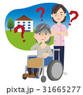 人物 車いす 高齢者のイラスト 31665277