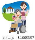 人物 車いす 高齢者のイラスト 31665357