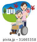 人物 介護 高齢者のイラスト 31665358