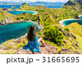 Young woman enjoying the awesome view of Padar 31665695