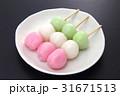 三色だんご 31671513