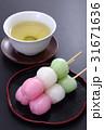 三色だんご 31671636