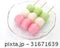 三色だんご 31671639