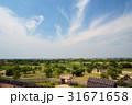 吉野ヶ里遺跡と佐賀市内 31671658