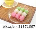 三色だんご 31671667