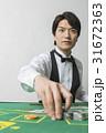 カジノ 31672363