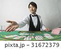 カジノ 31672379