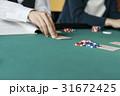 カジノ 31672425
