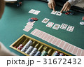 カジノ 31672432