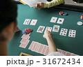 カジノ 31672434