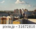 街 過激 建物の写真 31672810
