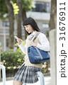 女の子 学生 女子の写真 31676911