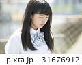 女の子 学生 女子の写真 31676912
