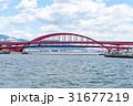 神戸大橋 31677219