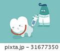デンタル 歯科 歯医者のイラスト 31677350