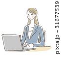 女性 ベクター ビジネスのイラスト 31677539