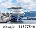 ダイヤモンド・プリンセス号、豪華客船、神戸港 31677540