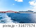 ダイヤモンド・プリンセス号、豪華客船、神戸港 31677574