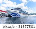 ダイヤモンド・プリンセス号、豪華客船、神戸港 31677581