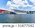 ダイヤモンド・プリンセス号、豪華客船、神戸港 31677582