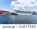 ダイヤモンド・プリンセス号、豪華客船、神戸港 31677583
