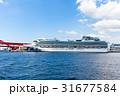 ダイヤモンド・プリンセス号、豪華客船、神戸港 31677584