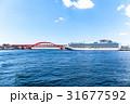 ダイヤモンド・プリンセス号、豪華客船、神戸港 31677592
