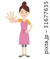 女性 主婦 若いのイラスト 31677635