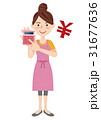 若い主婦イメージ 31677636