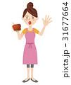人物 女性 ベクターのイラスト 31677664