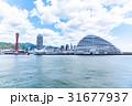 メリケンパーク、神戸中央突堤 31677937