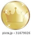 王冠 金メダル 31679026