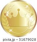 王冠 金 メダル 31679028