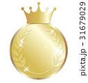 王冠 クラウン 金メダル 31679029