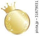 王冠 ゴールドメダル 金 31679031
