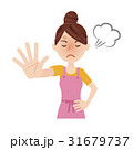 人物 女性 ベクターのイラスト 31679737