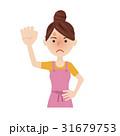人物 女性 ベクターのイラスト 31679753