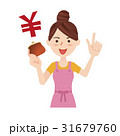 女性 主婦 若いのイラスト 31679760