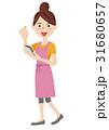 人物 女性 ベクターのイラスト 31680657