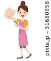 人物 女性 ベクターのイラスト 31680658