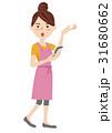 人物 女性 ベクターのイラスト 31680662