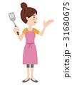 人物 女性 エプロンのイラスト 31680675