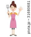 女性 主婦 若いのイラスト 31680681