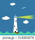 灯台 燈台 ライトハウスのイラスト 31680876