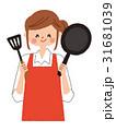 女性 笑顔 料理のイラスト 31681039