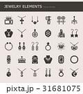Jewelry Elements  31681075